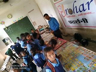 Education Portal - My Page